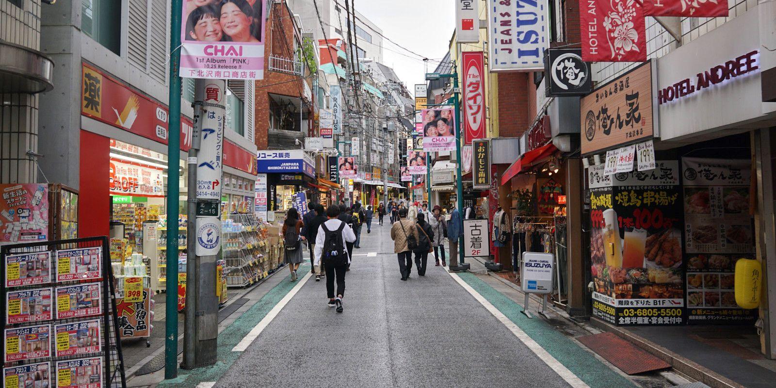 Staying in Shimokitazawa, Tokyo, Japan 🇯🇵