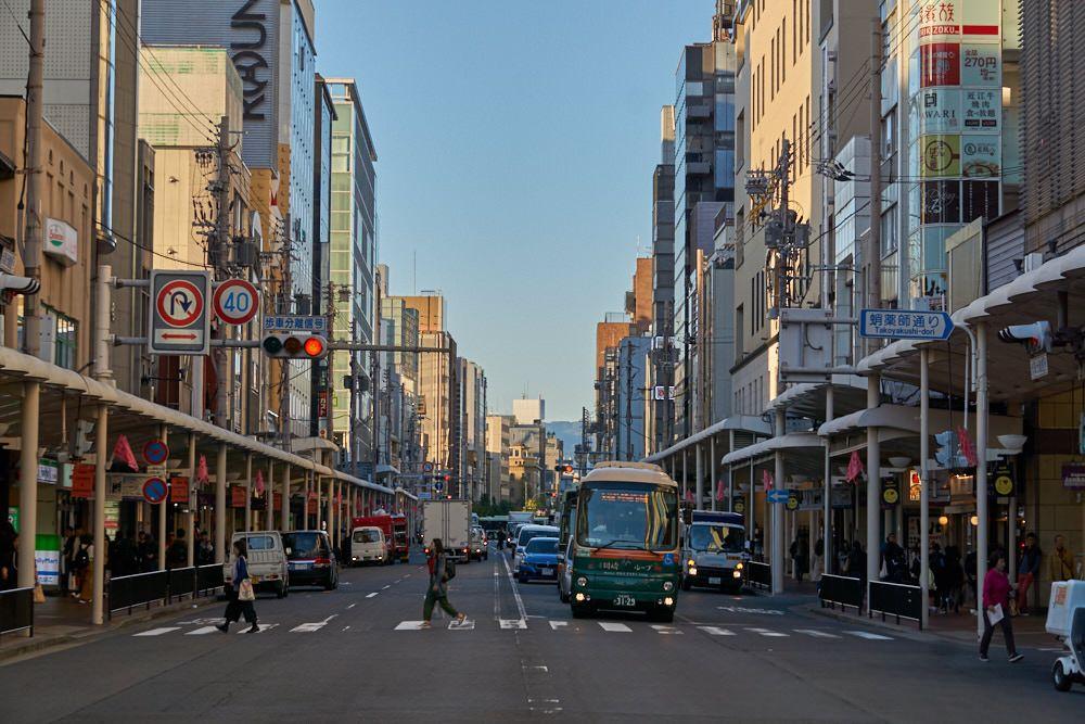Kyoto — Old Japan Meets New Japan